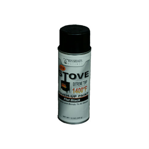 Touch up paint for all wood pellet outdoor heaters and grills
